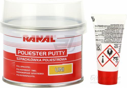 Шпатлевка Ranal UNI 0.5 kg. (универсальная полиэфирная)