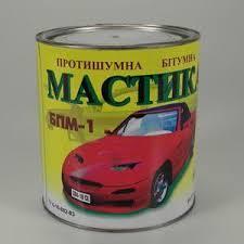 Мастика Резино-Битумная Черновц 2кг