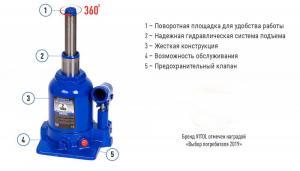 Домкрат 2х Штоковый 2т. 370мм гидравлический TF0202