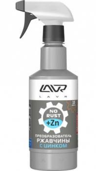 Ln1436 Преобразователь ржавчины с цинком
