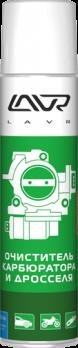 Ln1493 Очиститель карбюратора и дросселя LAVR 400 мл (аэрозоль
