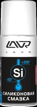 Ln1541 Силиконовая смазка LAVR Silicon sprei 210мл (аэрозоль