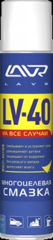Ln1485 Многоцелевая смазка LV-40 LAVR 4000 мл (аэрозоль)