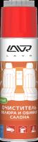 Ln1564 Пенный очиститель велюра и обивки салона LAVR 650мл