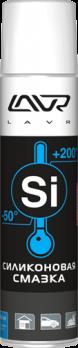 Ln1543 Силиконовая смазка LAVR Silicon sprei 400мл (аэрозоль)