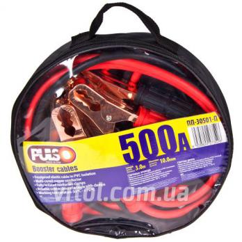 Провода пусковые PULSO 500А 3,0м в чехле