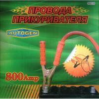 Провода прикуривателя 800А 3,5метра в коробке