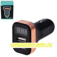 Автомобильное зарядное устройство 2 USB 12-24V 5V/2.1A + вольтметр 09755