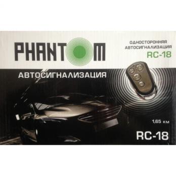 Сигнализация Fantom RS 18
