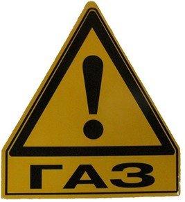 Наклейка ГАЗ малая