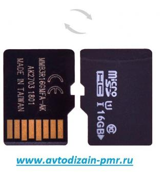 Карта памяти microSD TF C 10 16GB 32614