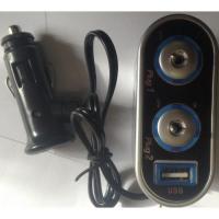 Разветвитель прик. Двойник с выключателем WF0305