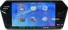 Монитор на зеркало з/в USB+SD +Bluetooth (7 дюймов)