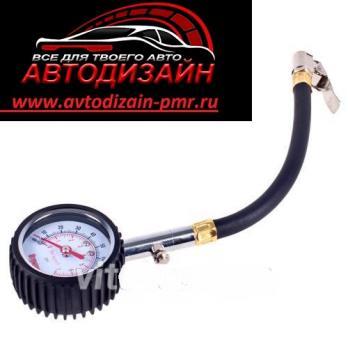 Манометр Штурмовик/АС-105/psi-кg/см2/0~7/клипса