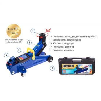 Домкрат гидравл. подк. 2т чемод.  min 130мм - max 350мм. (T82000СS) 9к