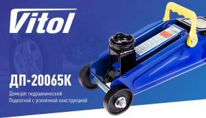 Домкрат гидравл. подк. 2т чемод. min 125мм - max 300мм. (TA82007S) 6,3кг