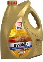 Масло Лукойл Люкс Турбо дизель  10W-40 CD 5л
