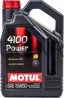 Масло Motul 4100 15W50 Power 4 литра