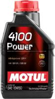 Масло Motul 4100 15W50 Power 1литр