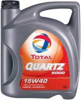 Масло TotaL Quartz 15W-40 5000 4л