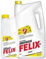 Антифриз Felix G-11 Желтый -45