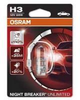 OSRAM 64151NBU -01B  H-3 12v55w+110%