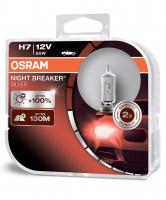 64210NBS-HCB Osram Лампа H7 12V 55W PX26D Night Breaker Silver+100% (2шт)