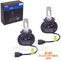 Лампы PULSO S1/H7/LED-chips CPS/9-32v25w/4000Lm/6000K