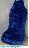 Чехлы мех украина Тигровые  синий