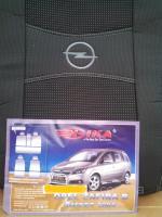 Чехлы Модел Opel Zafira В 5м NIKA