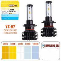 Лампы PULSO YZ/H7/LED-chips ZES-Philips/9-32v2*25w/4500Lm/3000-4300-5000-6500-10000K