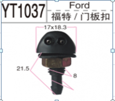 YT1037 (Опрыскиватель) FORD