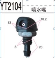 YT2104 (Опрыскиватель)