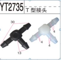 YT2735  (Соединитель)