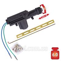 Активатор дв/замка PULSO/DL-48062/2-х пр./360°/5.5-6.0 kg/усиленный