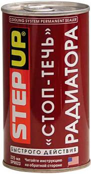 Стоп-течь радиатора быстр дейст 325мл SP9023