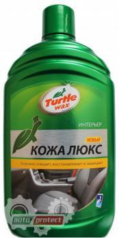 Кондиционер КОЖИ TurtLe Wax