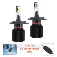 Лампы PULSO J1/H4-H/L/LED-chips CSP/9-32v2*20w/4000Lm/6500K