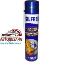 ATAS SILFREN 6091 600ml Очиститель тормозных механизмов