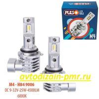 Лампы PULSO M4/HB4 9006/LED-chips CREE/9-32v/2x25w/4500Lm/6000K