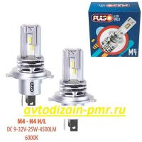 Лампы PULSO M4/H4-H/L/LED-chips CREE/9-32v/2x25w/4500Lm/6000K
