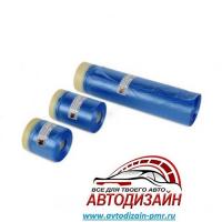 Плёнка защитно-маскировочная с липкой лентой  10мкм 600мм*33м