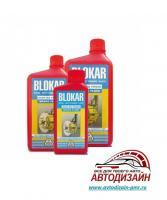 ATAS BLOKAR SPECIAL 1000ml DOT-4 тормозная жидкость