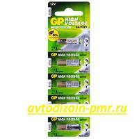 Батарейка GP ALKALINE 12,0V 27A-U5 щелочная, A27, MN27 для ПУ