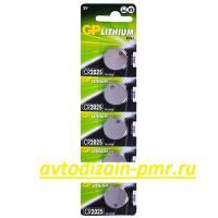 Батарейка GP дисковая Lithium Button Cell 3.0V CR2025-8U5 литиевые