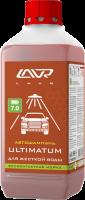 Ln2326 Автошампунь для бесконтактной мойки