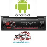 Бездисковый MP3/SD/USB/FM проигрыватель  Pioneer MVH-S120UB