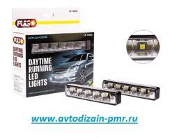 Фары доп/дневного света LP-10400 DRL 5SMD-5050/3W/12V/пластик/151*24mm