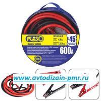 Провода пусковые PULSO 600А (до -45С) 4,0м в чехле