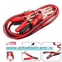 Провода пусковые Штурмовик 500А  3,0м